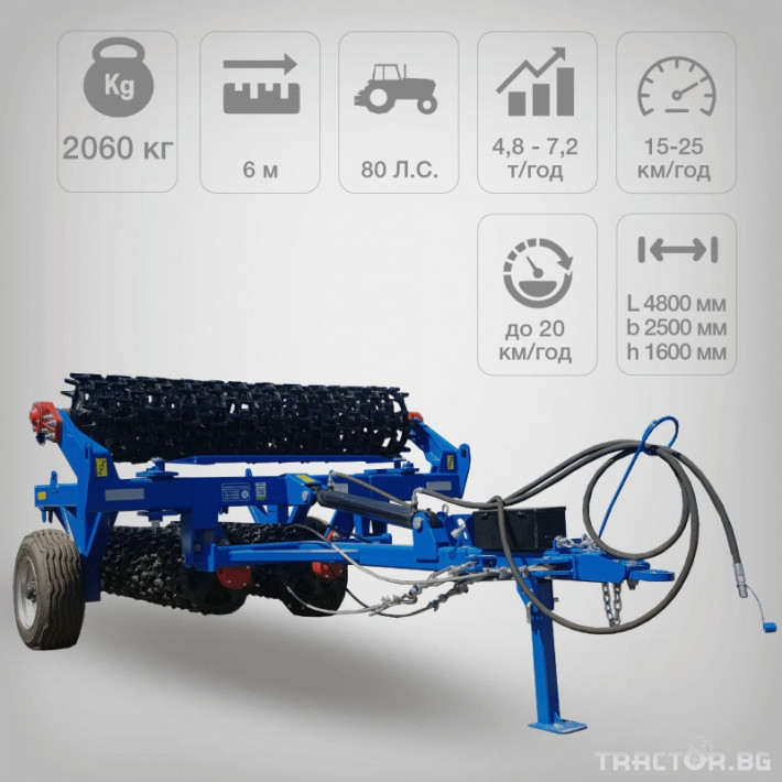 Валяци Orehovselmash Валяк за раздробяване и подравняване на почвата 1 - Трактор БГ
