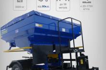 Orehovselmash Торачка за минерални торове RMD-3000